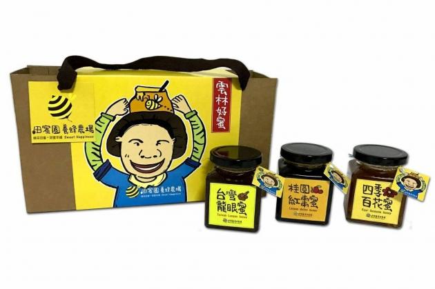 2017臺灣精品雲林好蜜$400 1